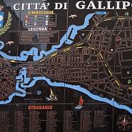 Salento - Gallipoli
