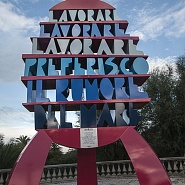 Ancona e dintorni - San Benedetto del Tronto